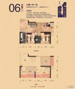 天健世纪花园3室1厅1卫55--61平方米户型图
