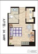 熙城都会1室1厅1卫34平方米户型图