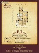福康瑞琪曼国际社区4室2厅2卫148--149平方米户型图