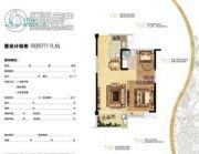 融侨・悦江南2室2厅1卫75平方米户型图