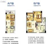 领秀公馆1室1厅1卫42--72平方米户型图