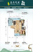 圭峰花园3室2厅2卫113平方米户型图