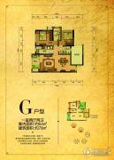 龙德悠彩郡1室2厅2卫64平方米户型图
