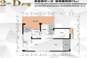 樊华广场2室2厅1卫75平方米户型图