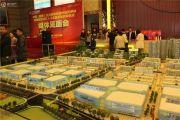 五洲国际工业博览城沙盘图