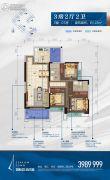 碧桂园・海湾城3室2厅2卫100--123平方米户型图