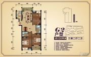 香樟源3室2厅2卫130平方米户型图