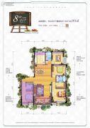 汉华城甜心广场4室2厅3卫191平方米户型图