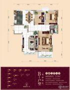 鸿嘉星城・观澜御府3室2厅1卫131平方米户型图