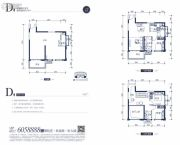 攀枝花恒大城3室2厅2卫73平方米户型图