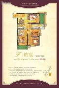 紫郡华宸3室2厅2卫118--135平方米户型图