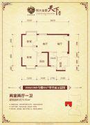 成都恒大金碧天下2室2厅1卫76平方米户型图