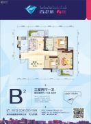 香港城二期3室2厅1卫104平方米户型图