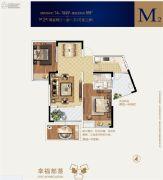世达广场2室2厅1卫81平方米户型图
