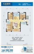阳光100国际新城3室2厅2卫103平方米户型图