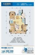 阳光100国际新城3室2厅2卫131--134平方米户型图
