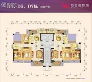 汇龙・万宝国际城117--129平方米户型图