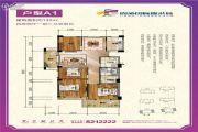 湖北恩施国际服装城4室2厅2卫132平方米户型图