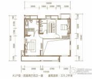 恒基碧翠锦华4室2厅4卫225平方米户型图