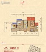 恒大香山华府2室2厅1卫80平方米户型图