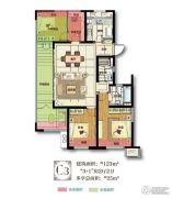 新城玖珑湖4室2厅2卫123平方米户型图