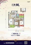 江澜赋3室2厅1卫89平方米户型图