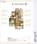 外滩一号3室3厅2卫184平方米户型图