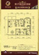 顺达丽城3室2厅2卫120--121平方米户型图