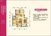 佳源优优花园4室2厅2卫113平方米户型图