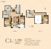 隆胜兰郡3室2厅3卫140平方米户型图