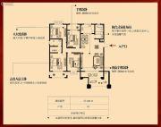 幸福里4室2厅2卫183平方米户型图