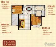亿腾时代广场2室2厅1卫0平方米户型图