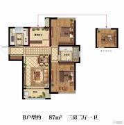 九龙仓君廷3室2厅1卫87平方米户型图