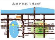 鑫厦名居交通图