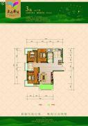 华晨・栗雨香堤3室2厅2卫133平方米户型图
