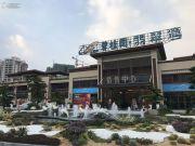 碧桂园翡翠湾外景图