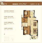苏州绿城春江明月3室2厅1卫104平方米户型图