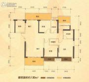 南宁江南万达广场3室2厅2卫130平方米户型图