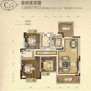 城北滨江河畔3室2厅2卫104平方米户型图
