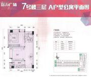 佛山富力广场0室0厅0卫59--65平方米户型图