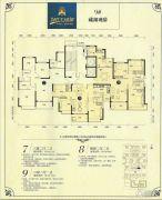 恒大绿洲4室2厅2卫103--136平方米户型图