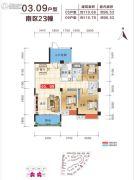 华浩国际城3室2厅2卫110平方米户型图