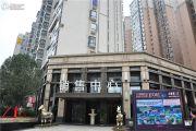 成华奥园广场外景图