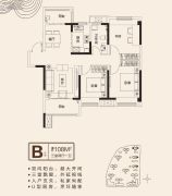 珍宝岛・熙悦府3室2厅1卫108平方米户型图