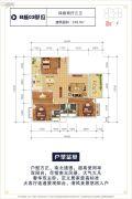 盛世华夏4室2厅3卫146平方米户型图