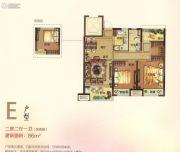 伟星幸福里2室2厅1卫86平方米户型图