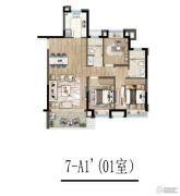 青浦绿地中心3室2厅2卫0平方米户型图