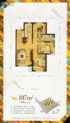 万科紫台3室2厅1卫107平方米户型图