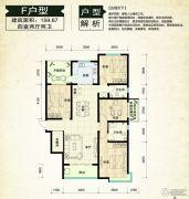 鑫界9号院4室2厅2卫159平方米户型图