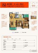 宝瑞・凯旋城2室2厅1卫95平方米户型图